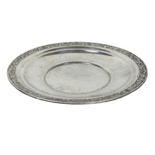 Sterling Silver Gorham Repoussé Rim Bowl