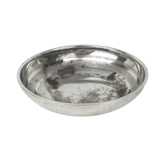Sterling Silver S. Kirk & Son Bowl