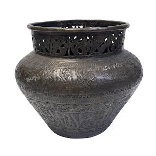 Egyptian Brass Vase