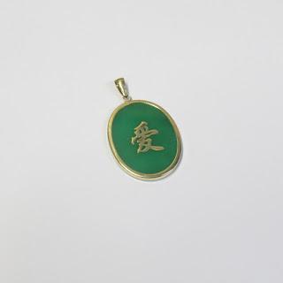 14K Gold & Jade Pendant