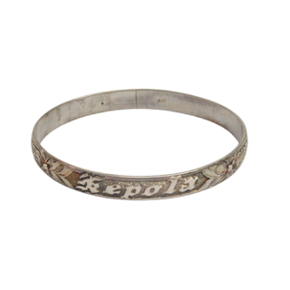 Sterling Silver 'Kepola' Bracelet